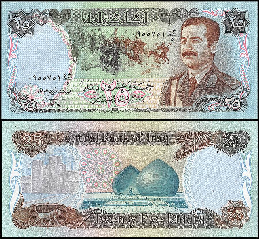 Iraqi Iraq 25 Dinars Iqd 1986 P 73