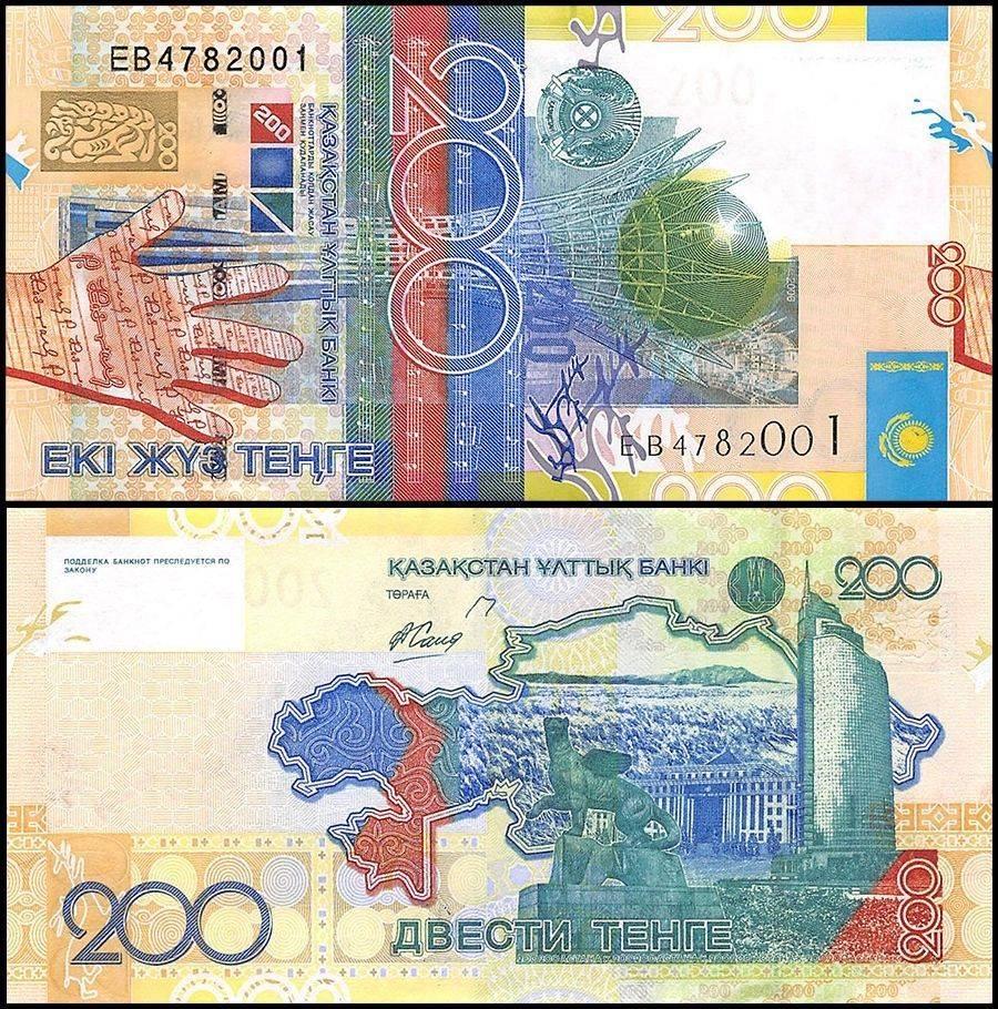 KAZAKHSTAN 200 TENGE 2006 Banknote World Paper Money UNC Great Collectors Bill