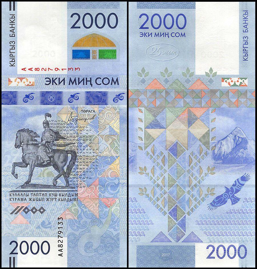 Kyrgyzstan 500 Som p-28a 2010 UNC Banknote