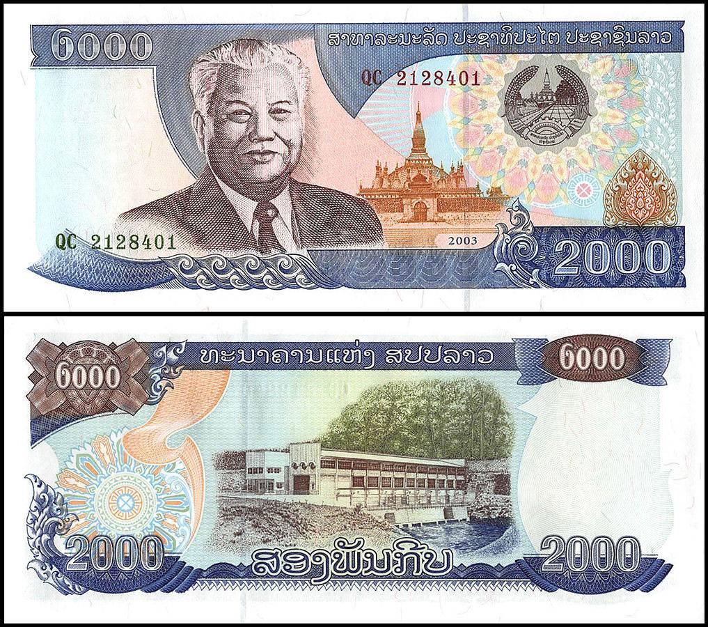 Lao 500 Kip BANKNOTE UNC