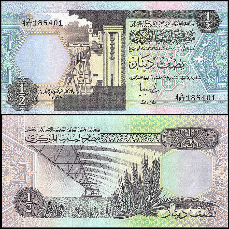LIBYA 1//4 DINAR 1991 P-57c SIG//5 JIHIME UNC *//*