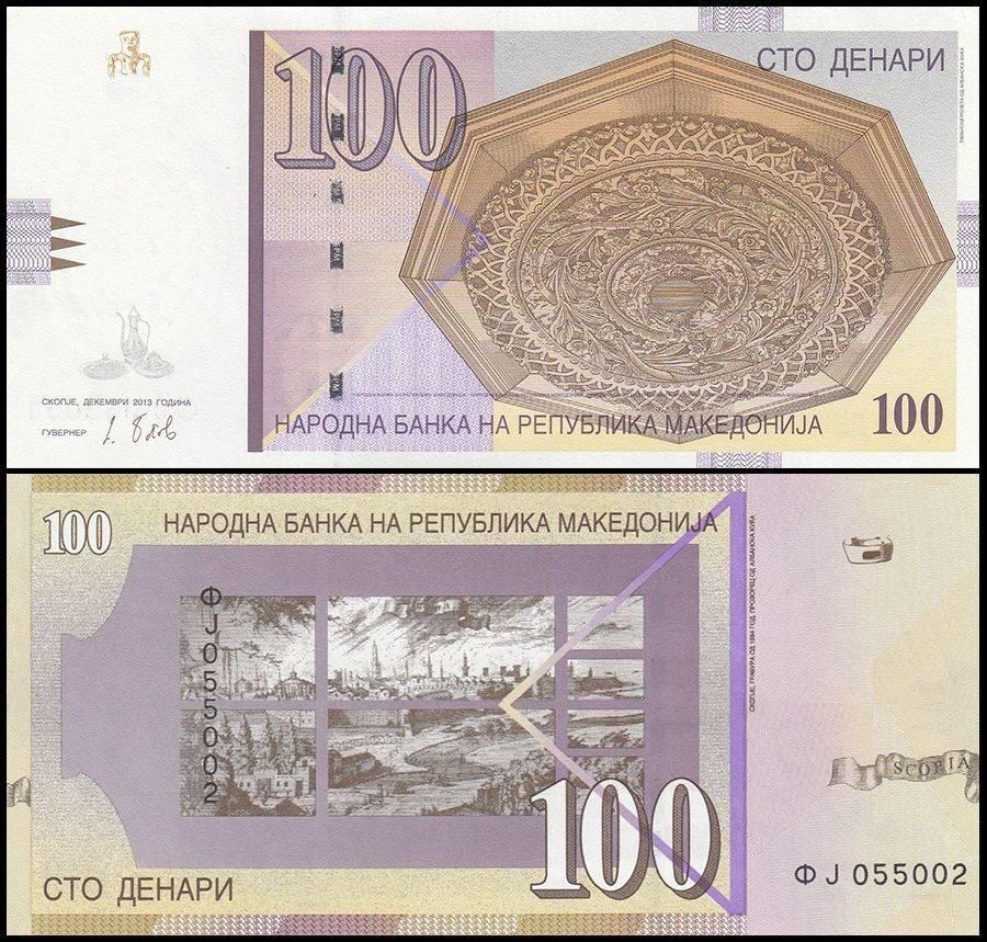 UNC Macedonia 1000 Dinara Banknotes Original 2013 P-22 NEW