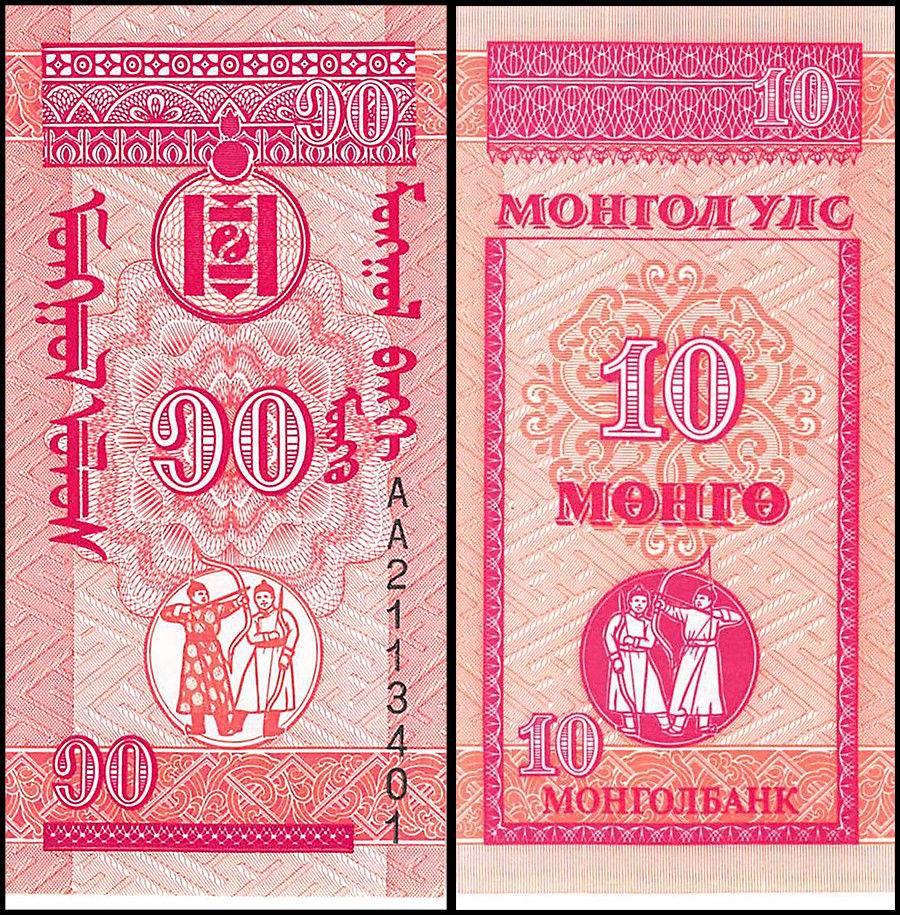 10 Bundles Mongolia 10 Mongo 1993 P-49 Brick 1000 PCS UNC