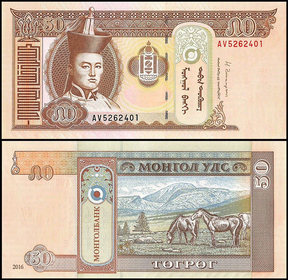 2018//2019 MONGOLIA 5,000 5000 TUGRIK P-68d UNC/>CHINGGIS KHAAN DRINKING FOUNTAIN