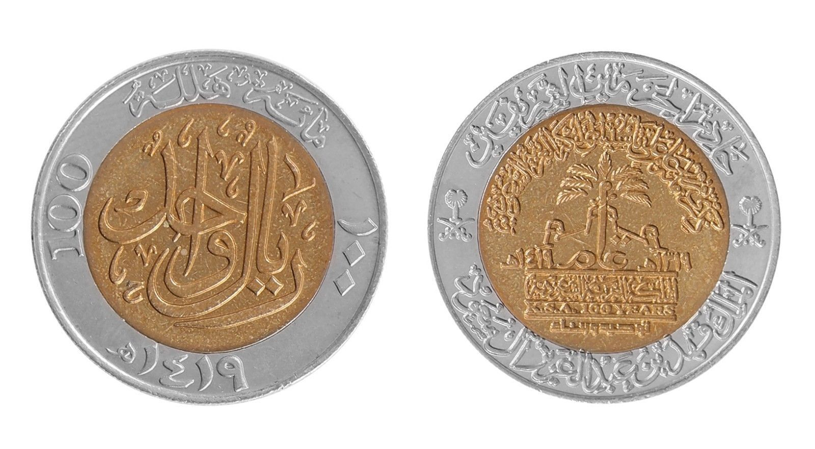 COMMEMORATIVE PROOF BI-METAL 100 HALALA IN CAPSULE SAUDI ARABIA KM #67