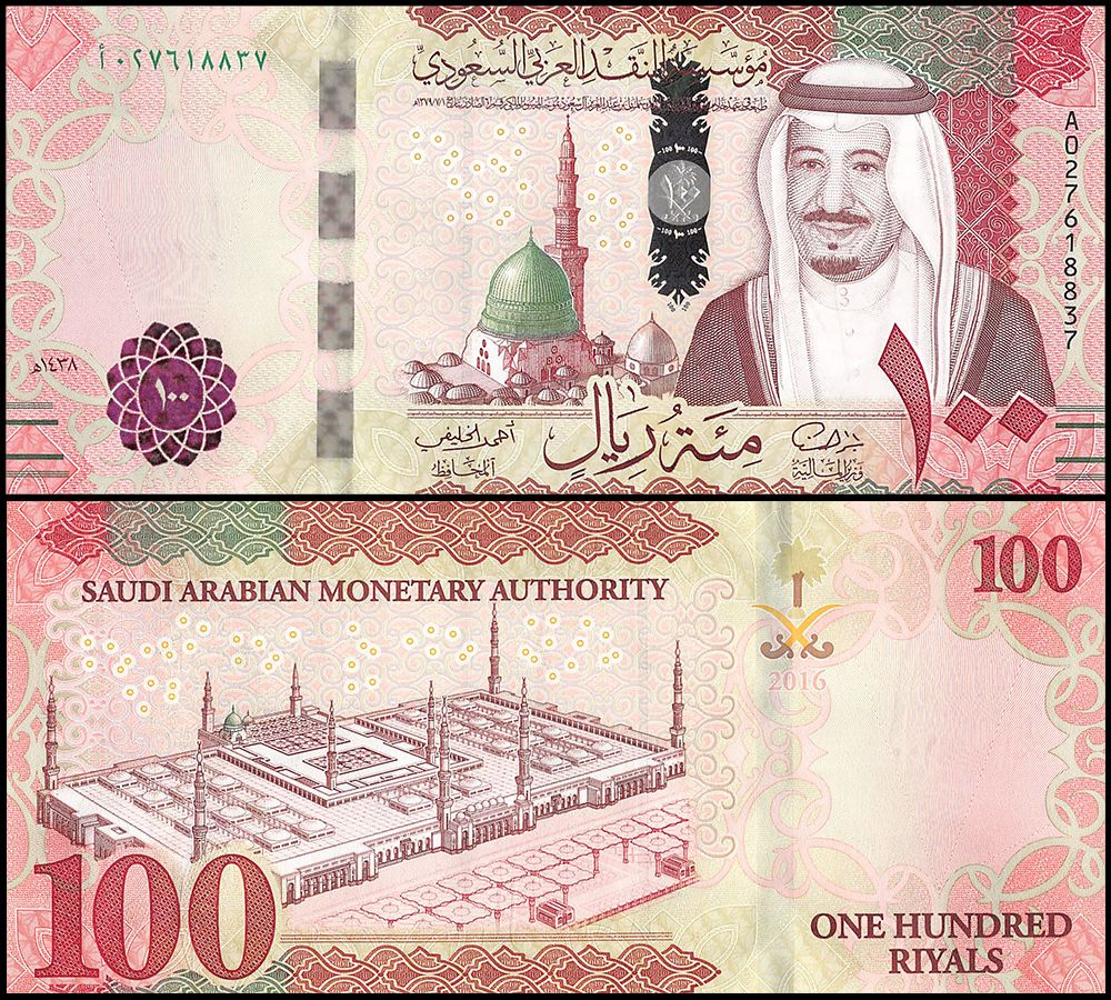 saudi arabia coins