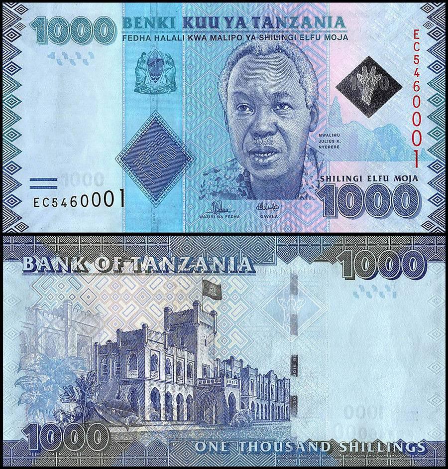 Uganda 5000 Shilingi 2002 Pick 40 UNC Uncirculated Banknote