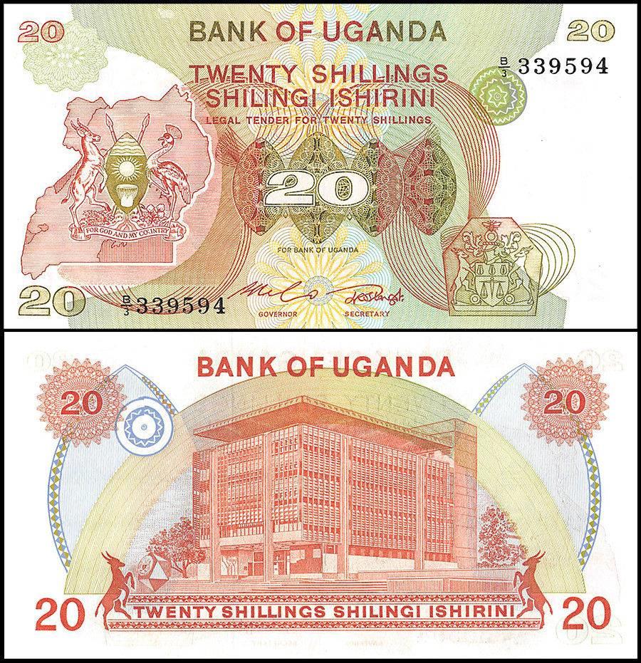 1979 UGANDA 5 Shillings P-15 UNC Banknote