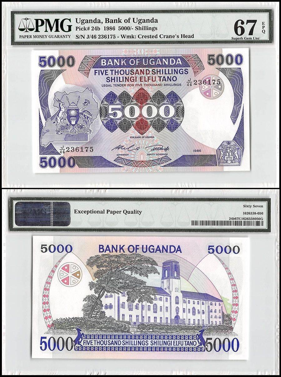 Shillings Uganda 5000 UNC 1986 P-24b 5,000