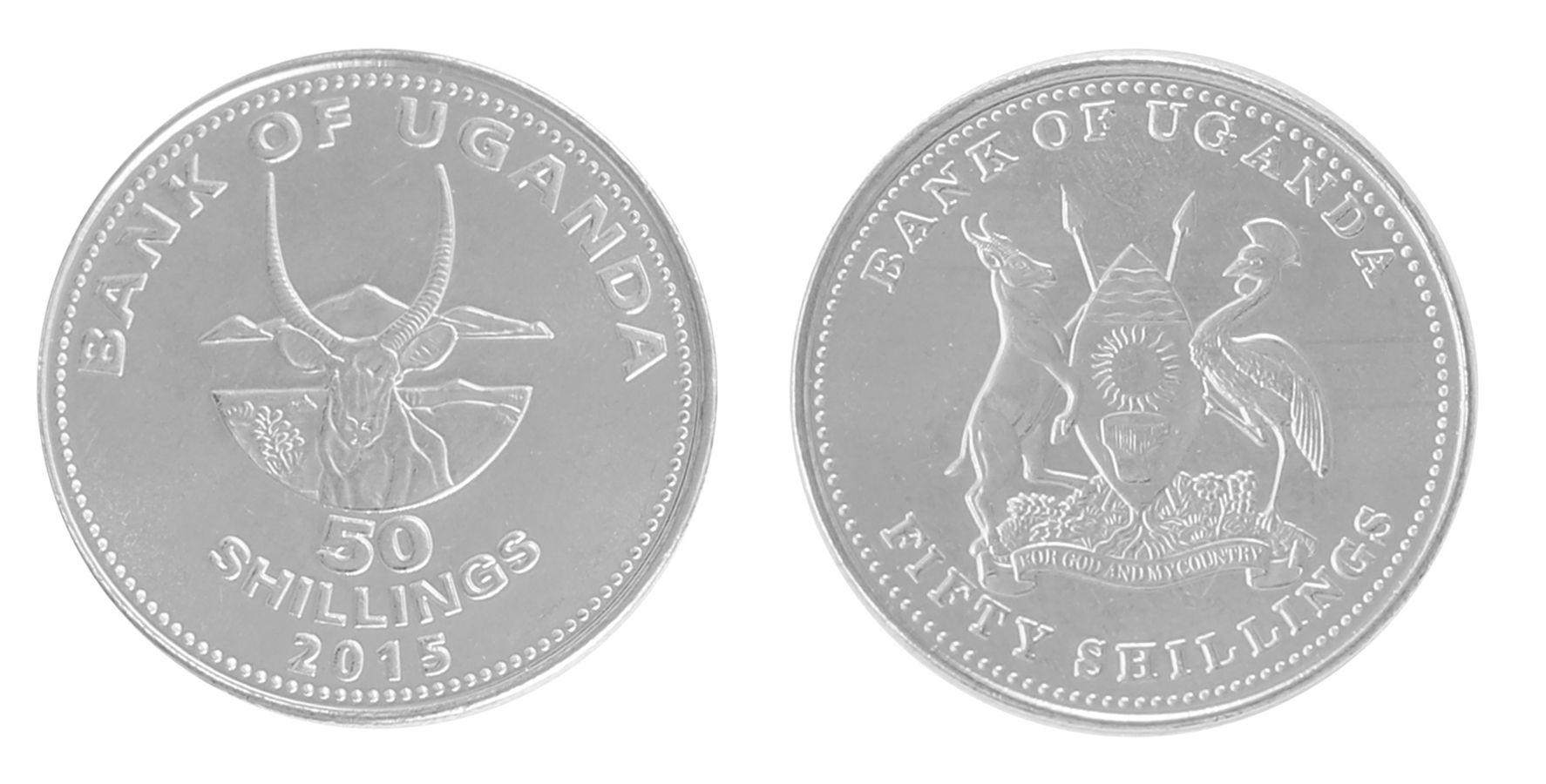 Uganda 50 c 1 shilling set of 2 coins