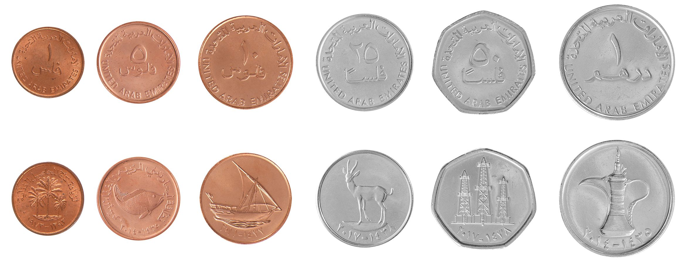 uae coins