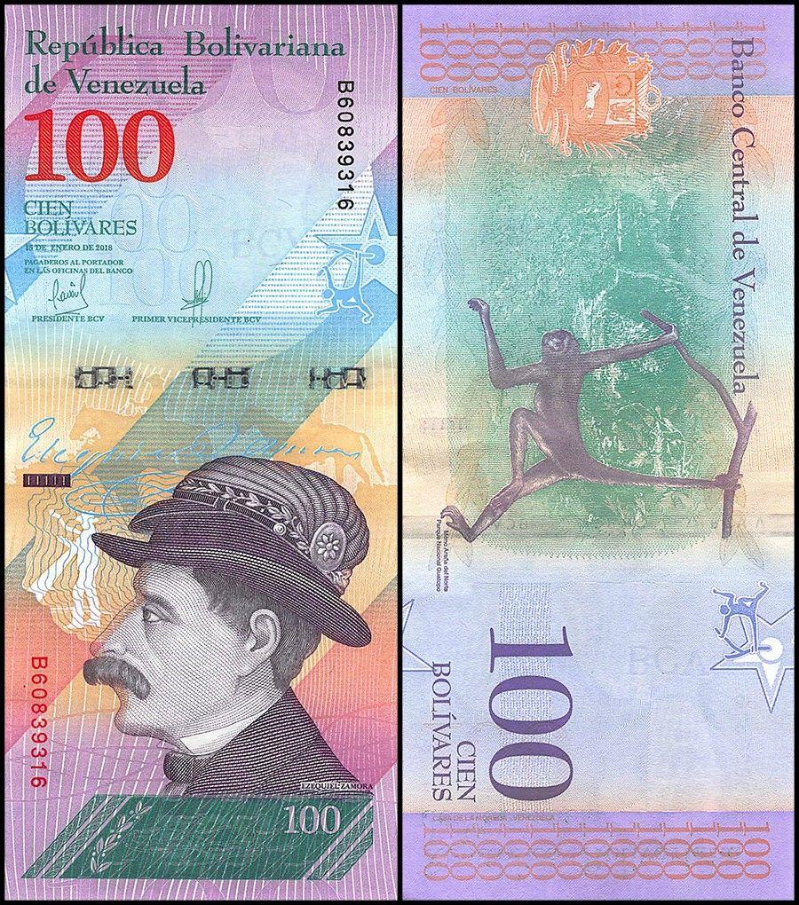 VENEZUELA 50 BOLIVARES 2018 P NEW BUNDLE 100 PCS UNC