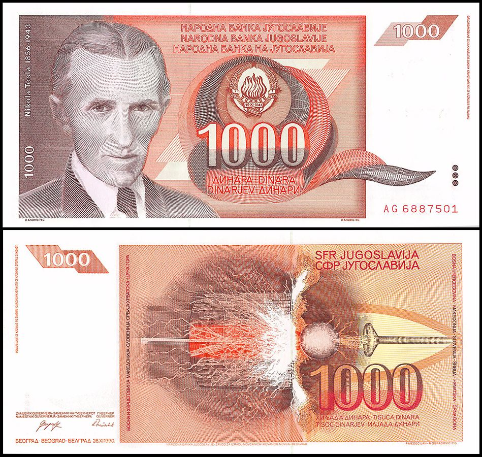YUGOSLAVIA IN EUROPE P-116 1 NOTE OF 10000 DINARA UNC FROM BUNDLE 1992