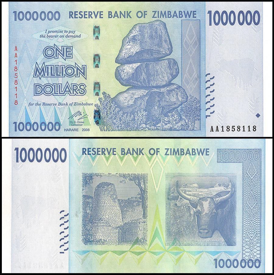 10 PIECE 2007-8 3RD ISSUE BANKNOTE SET ZIMBABWE $1 TO 50 MILLION