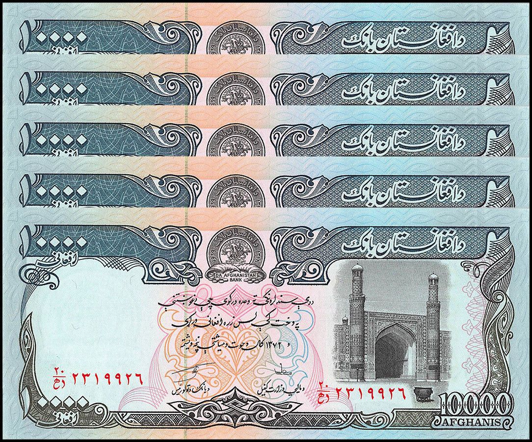 Afghanistan 10 000 10000 Afghanis X 5 Pieces Pcs 1993 P 63a Used Gateway