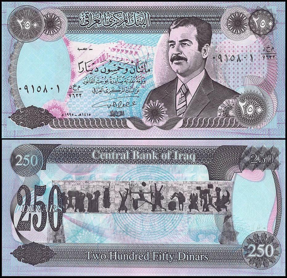 Iraq 250 Dinars Banknote 1995 P 85a Unc Saddam Hussein