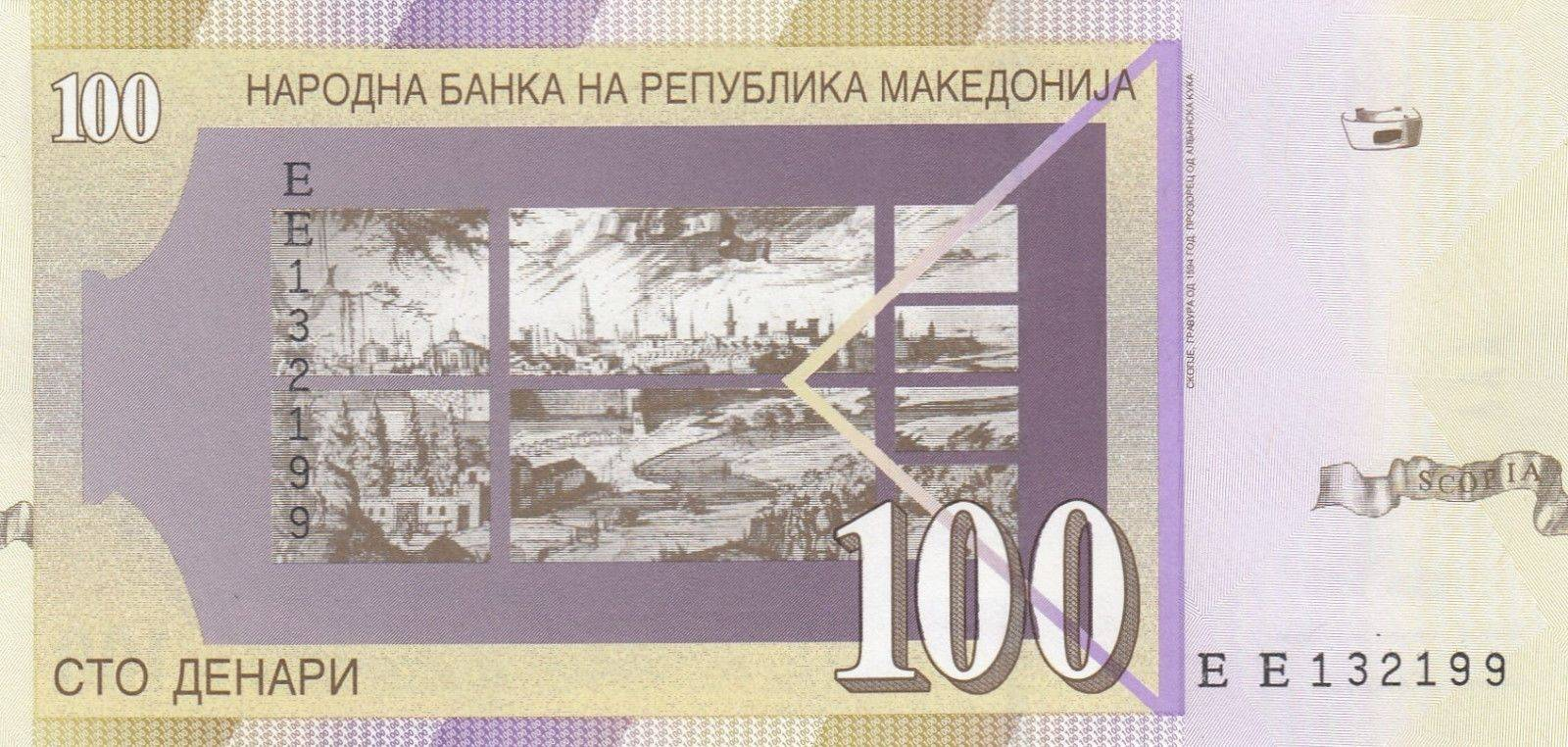 2007 Macedonia 100 Denari p16g UNC