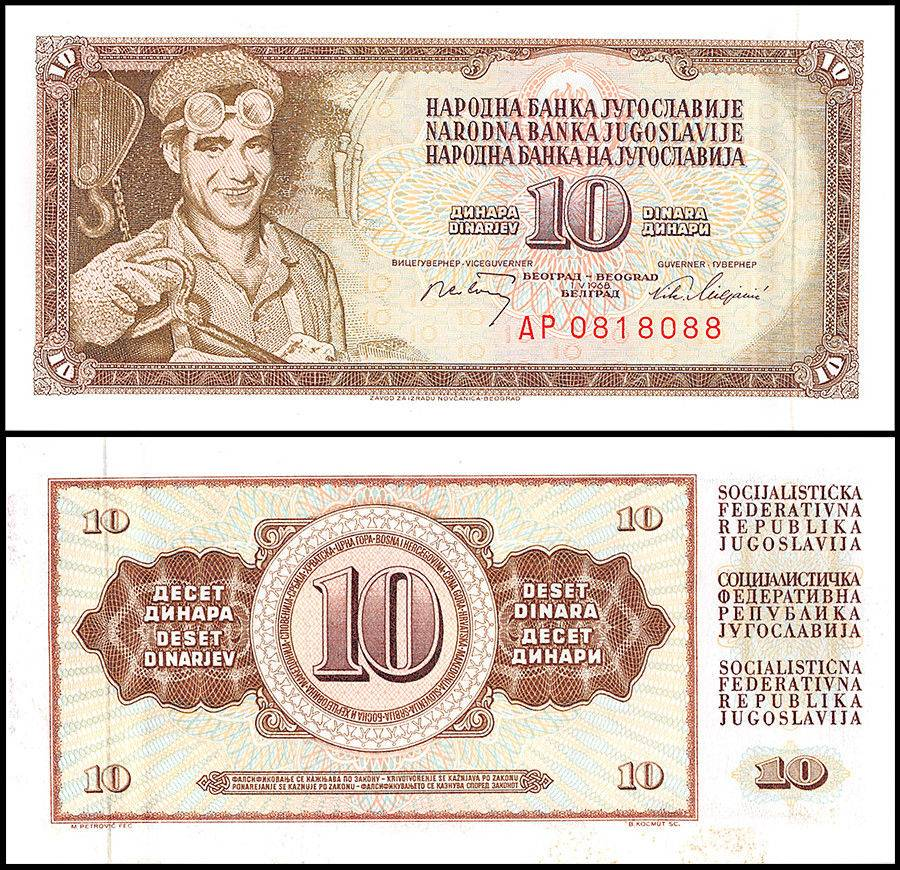 Full bundle Lot 100 PCS Bosnia /& Herzegovina 1000 Dinara 1992 UNC P-15