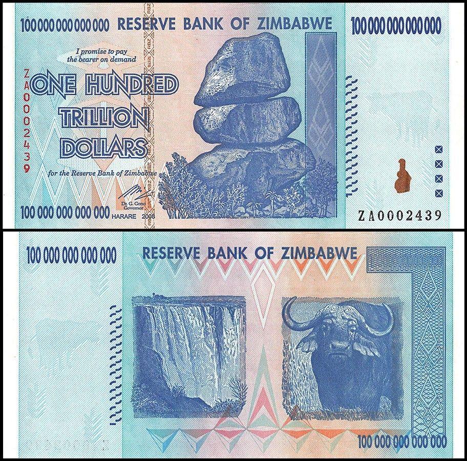 Zimbabwe 100 Trillion Dollars Banknote 2008 P 91 Unc Replacement Printing Error