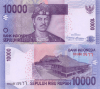 Indonesiah 10,000 Rupiah Banknote,, 2004-15, UNC/NEW/USED