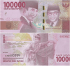 Indonesiah 100,000 Rupiah Banknote,, 2016-18, UNC/NEW/USED