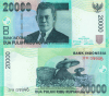 Indonesiah 20,000 Rupiah Banknote,, 2004-16, UNC/NEW/USED