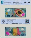 Romania 2,000 Lei Banknote, 1999, P-111a, UNC, TAP 60 - 70 Authenticated