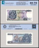 Greece 50 Drachmaes Banknote, 1978, P-199, UNC, TAP 60 - 70 Authenticated