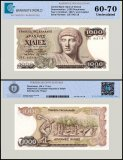 Greece 1,000 Drachmaes Banknote, 1987, P-202, UNC, TAP 60 - 70 Authenticated