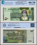 Oman 50 Rials Banknote, 2020, P-NEW, Commemorative, Serial # W/1 5757055, UNC, TAP 60 - 70 Authenticated
