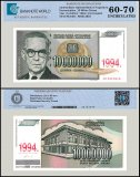Yugoslavia 10 Million Dinara Banknote, 1994, P-144a, UNC, TAP 60 - 70 Authenticated