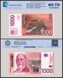 Serbia 1,000 Dinara Banknote, 2003, P-44b, UNC, TAP 60 - 70 Authenticated