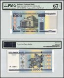Belarus 1,000 Rublei, 2000 - ND 2011, P-28b, Segmented Security Thread, PMG 67