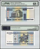 Belarus 1,000 Rublei, 2000 - ND 2011, P-28b, Segmented Security Thread, PMG 68