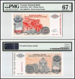 Croatia 5 Million Dinara, 1993, P-R24, PMG 67