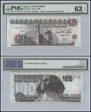 Egypt 100 Pounds, 2012, P-67i, PMG 63
