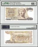 Greece 1,000 Drachmaes, 1987, P-202a, PMG 66