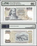 Greece 5,000 Drachmaes, 1984, P-203a, PMG 66