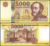 Hungary 5,000 Forint Banknote, 2016, P-New, UNC