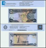 Iraq 250 Dinar Banknote, 2012, P-91b, UNC, TAP Authenticated