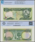 Iraq 10,000 Dinar Banknote, 2006, P-95c, UNC, Replacement, TAP Authenticated
