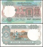 India 5 Rupees Banknote, 1975, P-80a, UNC