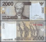 Indonesia 2,000 Rupiah Banknote, 2009-2016, P-148a, UNC