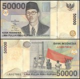 Indonesia 50,000 Rupiah Banknote, 1999, P-139a, UNC