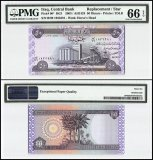 Iraq 50 Dinars, 2003 - 1424, P-90, Replacement/Star, PMG 66