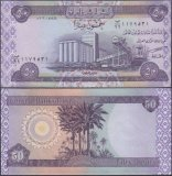 Iraq 50 Dinars Banknote, 2003, P-90, Replacement, UNC