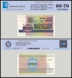 Belarus 1,000 Rublei Banknote, 1998, P-16, UNC, TAP 60 - 70 Authenticated