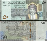 Oman 50 Rials Banknote, 2020, P-NEW, Commemorative, UNC