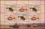 Russia 1 Stamp Sheet Kamov's Helicopters Aviation, 2008, SC-7102a, MNH