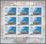 Russia 1 Stamp Sheet Naval Museum, 2009, SC-7125, MNH